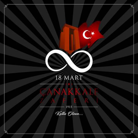 18 mart canakkale victory vector illustration. (18 March, Canakkale Victory Day Turkey celebration card.)