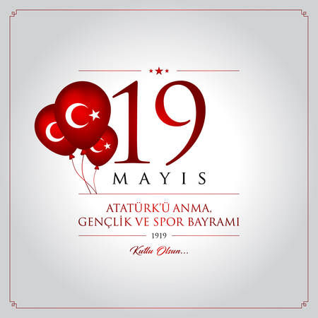 19 mayis Ataturk memorial, youth and sport holiday vector illustration. (19 May, Commemoration of Ataturk, Youth and Sports Day Turkey celebration card.)