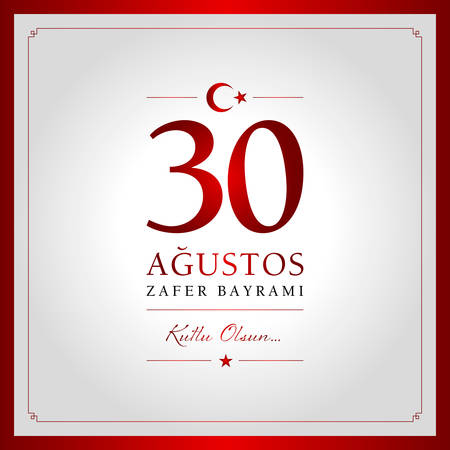 30th August glory holiday vector illustration. (30 August, Victory Day Turkey celebration card.) Çizim