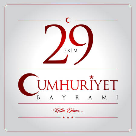 29 October, Republic Day Turkey celebration card.