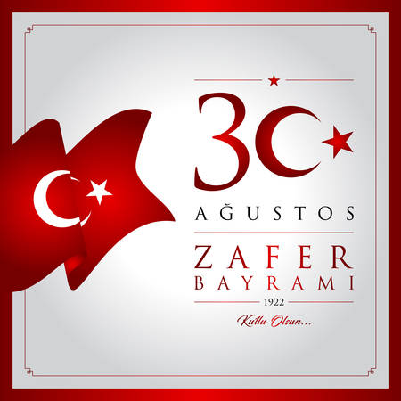 30 August, Victory Day Turkey celebration card. Illustration