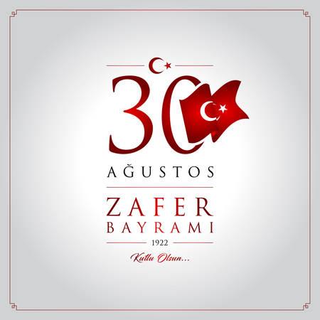 30 August, Victory Day Turkey celebration card. Çizim