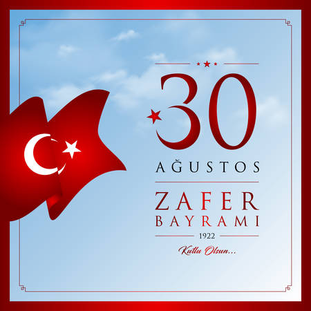 30 August, Victory Day Turkey celebration card. Vectores