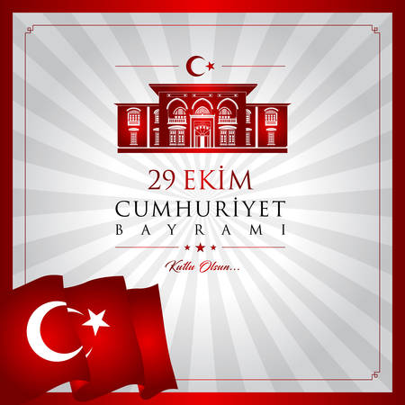 29 October, Republic Day Turkey celebration card. Stok Fotoğraf - 107970236