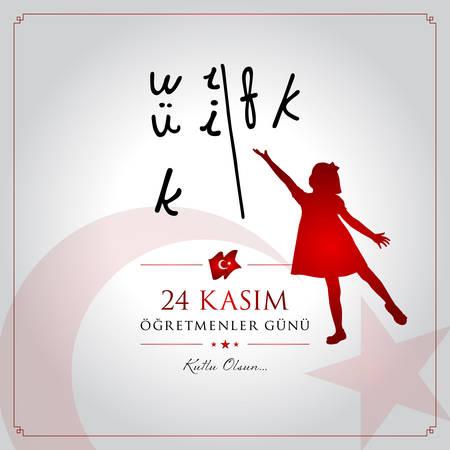 24 November, Turkish Teachers Day. Çizim