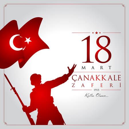 18 de marzo, tarjeta de celebración de Turquía del Día de la Victoria de Canakkale. Ilustración de vector