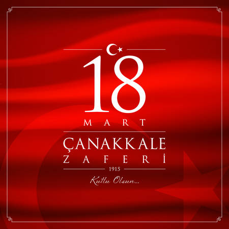 18 March, Canakkale Victory Day Turkey celebration card.