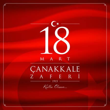 18 March, Canakkale Victory Day Turkey celebration card.