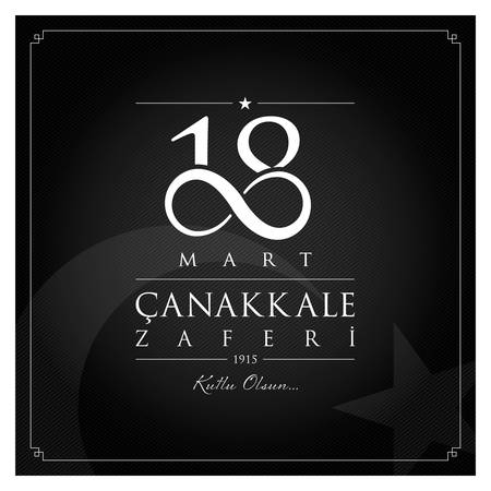 18 March, Canakkale Victory Day Turkey celebration card. Vector Illustration