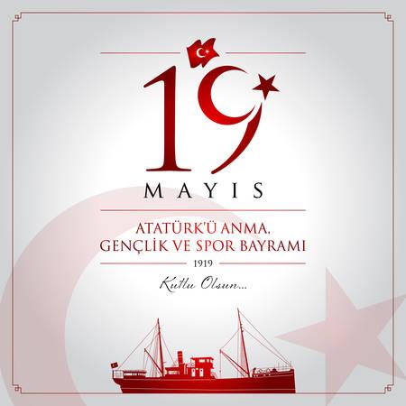 19 mai, commémoration turque d'Atatürk, Journée de la jeunesse et des sports. Vecteurs