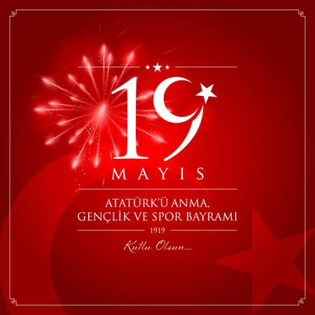 19 maja, Tureckie Obchody Ataturka, Dnia Młodzieży i Sportu. Ilustracje wektorowe