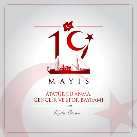 May 19, Turkish Commemoration of Ataturk, Youth and Sports Day. Vectores