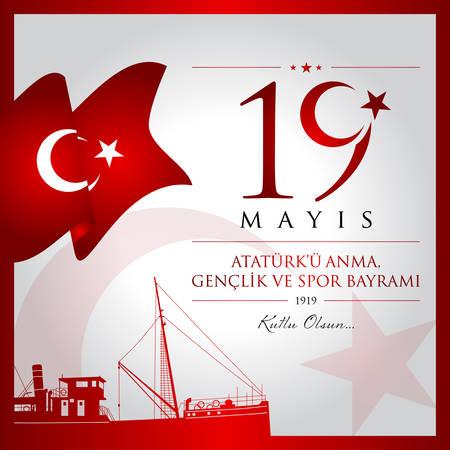 19 mai, commémoration turque d'Atatürk, Journée de la jeunesse et des sports.