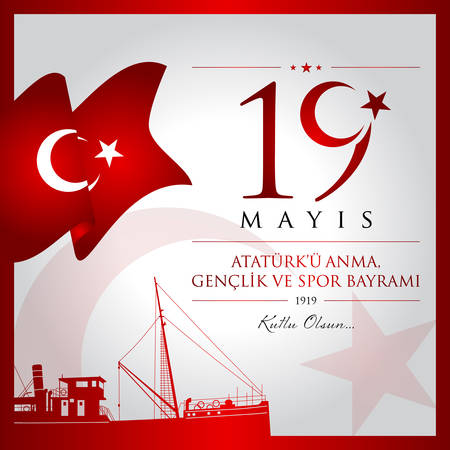 May 19, Turkish Commemoration of Ataturk, Youth and Sports Day. 向量圖像