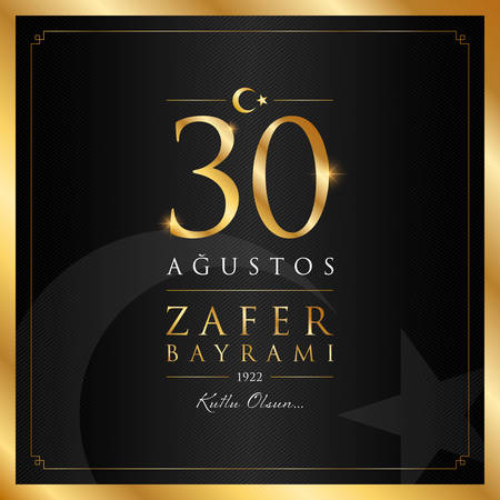 30 August, Victory Day Turkey celebration card. Çizim