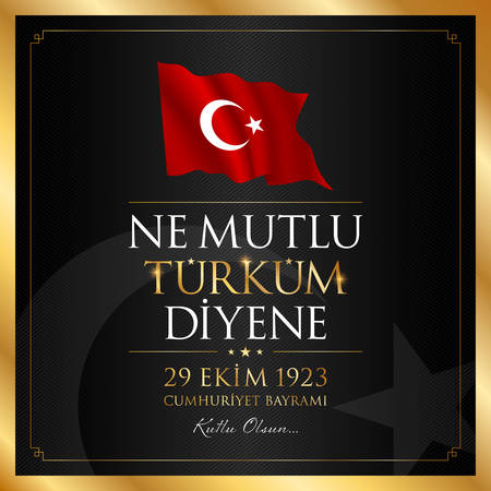 29 October, Republic Day Turkey celebration card.