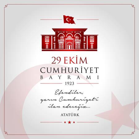 29 octobre, carte de célébration de la fête de la République en Turquie. Vecteurs