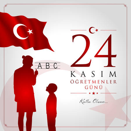 24 November, TURKISH Teachers Day celebration card. Vettoriali