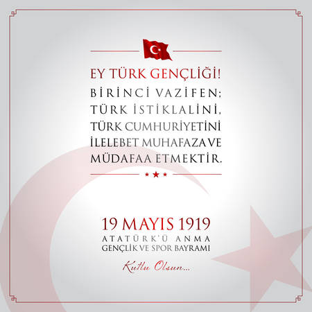 May 19, Turkish Commemoration of Ataturk, Youth and Sports Day. Çizim