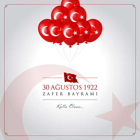 August 30 Victory Day vector illustration. (30 August, Victory Day Turkey celebration card.) Stock Illustratie