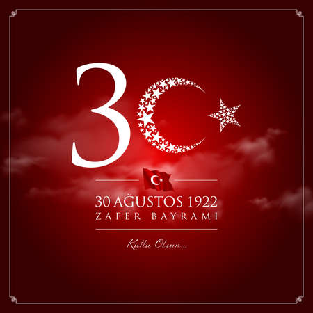 August 30 Victory Day vector illustration. (30 August, Victory Day Turkey celebration card.)