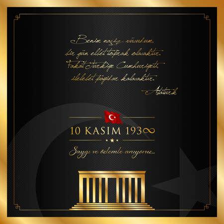 10 november vector illustration. (10 November, Mustafa Kemal Ataturk Death Day anniversary.)