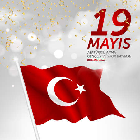 19 may commemoration of Ataturk, youth and sports holiday vector illustration. (19 May, Commemoration of Ataturk, Youth and Sports Day Turkey celebration card.)