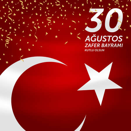30 august victory day vector illustration. (30 August, Victory Day Turkey celebration card.)