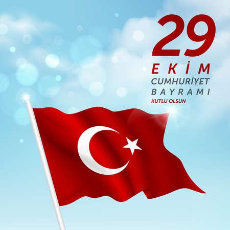 29 october republic day vector illustration. (29 October, Republic Day Turkey celebration card.)