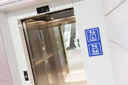 Elevator for mothers and children and physically disabled people in wheelchairs. Stock Photo