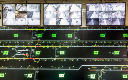 monitoring system: Monitoring surveillance security system for the trains in Sofia, Bulgaria.