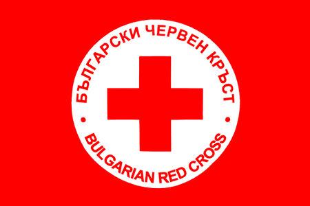 cruz roja: Sofía, Bulgaria - 20 de abril 2016: icono de la Cruz Roja Búlgara con títulos en Inglés y en búlgaro.