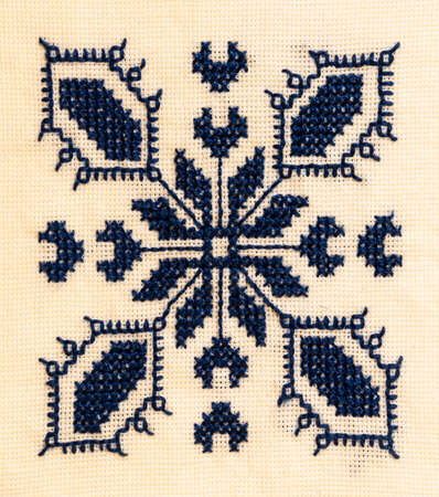 Embroidery traditional of Republic of Serbian folklore.