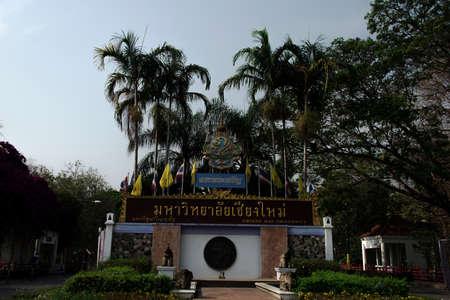 mai: Chiang Mai University Editorial
