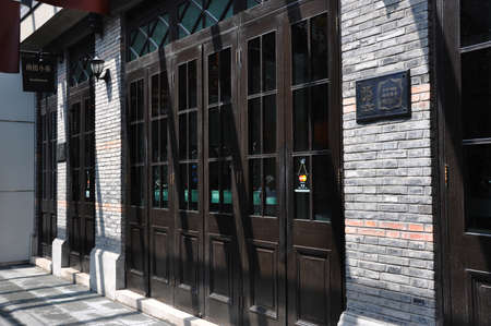 characteristic: chinese characteristic building in Shanghai