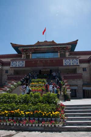 tibet: Tibet Museum