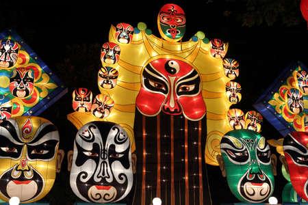peking:  Lanterns will Peking Opera styles of makeup