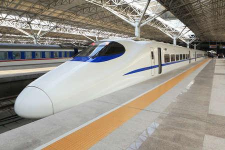 highspeed: China s high-speed train