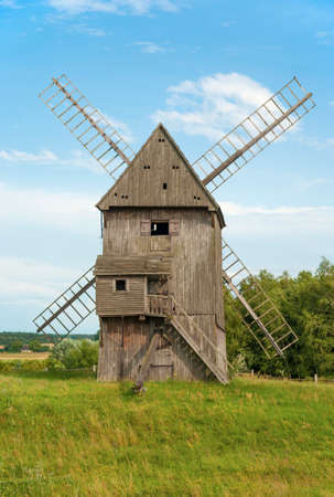 wooden mill photo