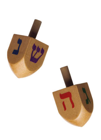 Hanukkah dreidel, isolated on white background