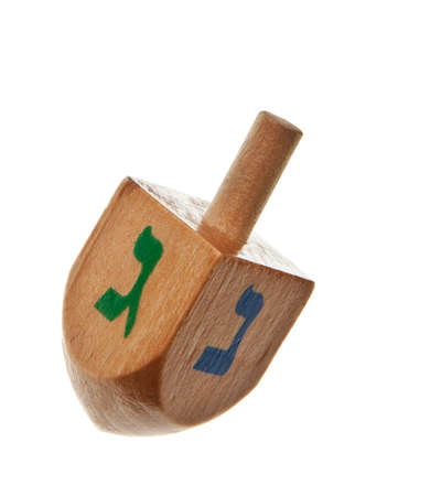 hanukka: hanukkah dreidel isolated on a white background Stock Photo