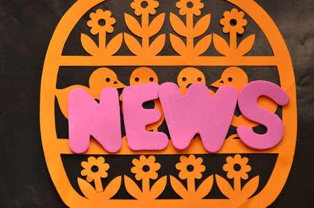 unveil: word news