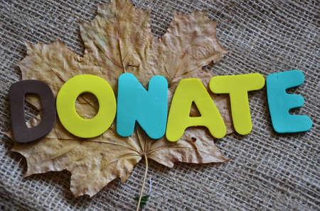 word donate Stock Photo - 21321966