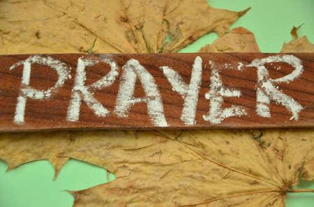 word prayer Stock Photo