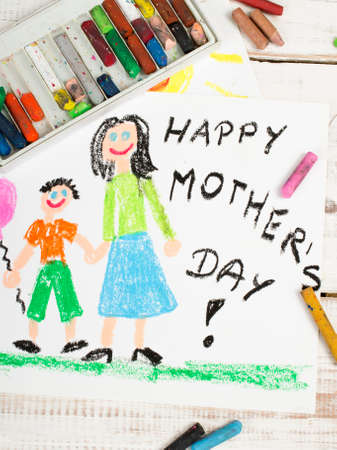 illustration kids: Happy mothers day card made by a child Stock Photo