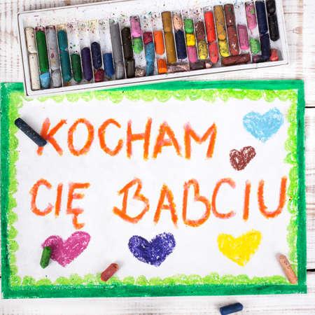 Farbzeichnung: Großmutter Tagskarte Von Einem Polnischen Kind ...