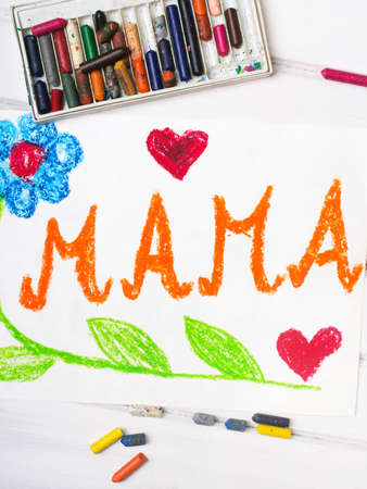 mama: Colorful drawing - Mothers Day card with word MAMA Stock Photo