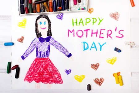 mother s: Colorful drawing - Mothers Day card