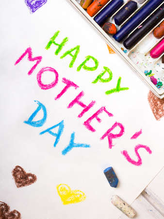 kid s illustration: Colorful drawing - Mothers Day card