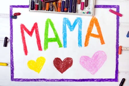 Colorful drawing - Mothers Day card with word MAMA Stock Photo
